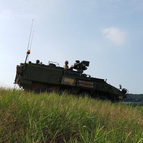 Artillerie bei der Bundeswehr